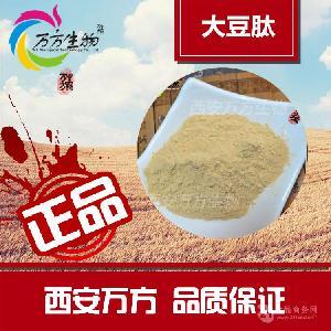 大豆低聚肽  90%  大豆肽  格