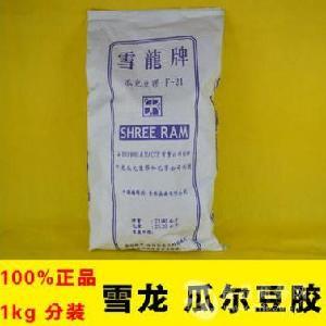 雪龙瓜尔豆胶瓜尔胶食品级添加剂 增稠剂 粘