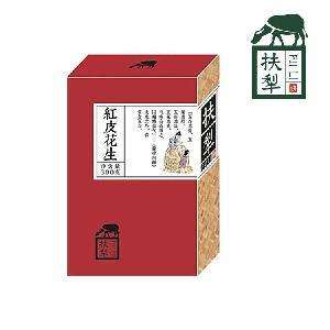 【扶犁】安徽特产红皮花生  五谷杂粮  300g盒装 产品批发