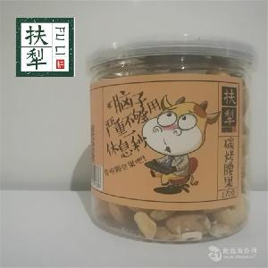 扶犁·碳烤腰果  170g罐装 坚果炒货 休闲食品 批发