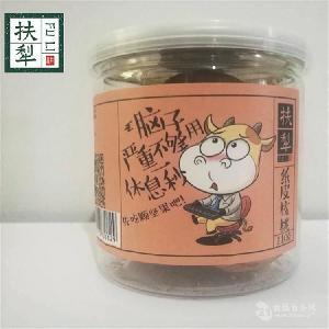 扶犁·露仁核桃 纸皮核桃 110g罐装  坚果零食 休闲食品 批发