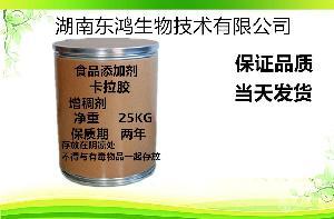 卡拉胶食品级  角叉莱胶增稠剂   食品添加剂
