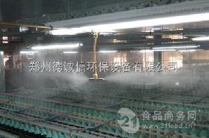 纺织厂雾化加湿器哪家好