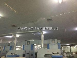 纺织厂加湿器哪家好