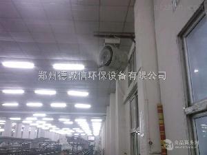 化纤厂专用加湿器