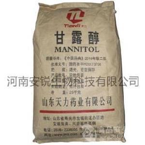 食品级甜味剂D-甘露糖醇  价格