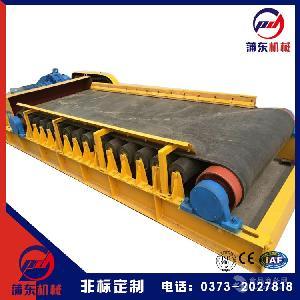 河南GLD甲带式给煤机  煤矿带式给料机 GLD甲带给煤机
