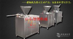 山东智朗机械    灌肠机