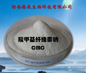 批发供应羧甲基纤维素钠食品增稠剂CMC 1kg起