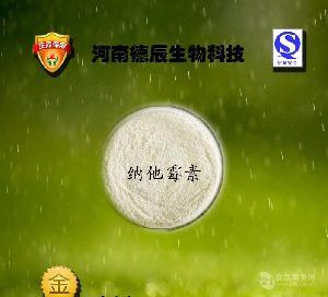 厂家供应优好品质纳他霉素 食品级链维菌素匹马菌素