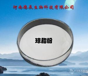 厂家批发食品级琼脂 高含量好品质琼脂粉 高营养食用增稠剂