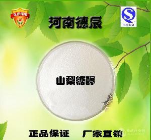 山梨糖醇 山梨醇使用方法