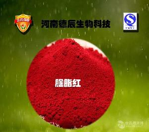 供應優質 色素 胭脂紅 食品級胭脂紅 著色劑 胭脂紅 含量99%