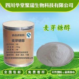 福田 麦芽糖醇 甜味剂保湿剂 批发麦芽糖醇 烘焙原料