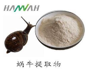 蜗牛胶原蛋白 98% 蜗牛黏液提取物 优质原料粉