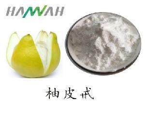 柚皮甙二氢查尔酮 98%含量 葡萄柚提取物 可定制