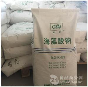 海藻酸鈉食品級 海藻酸鈉褐藻酸鈉增稠穩定劑一公斤包郵