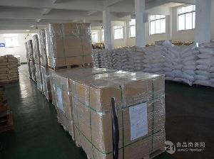 食品級維生素C鈉 (VC鈉)L-抗壞血酸鈉廠家
