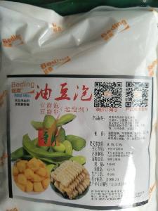 油豆泡生產 豆腐 豆腐串 豆腐泡起泡劑