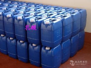 乳酸廠家價格