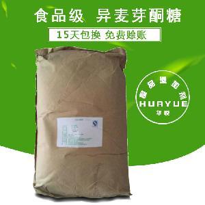 功能性甜味剂异麦芽酮糖的使用方法