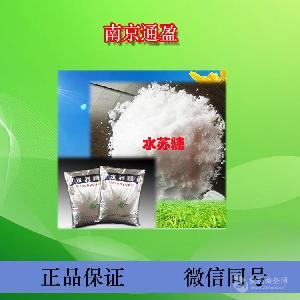 厂家直销 食品级 水苏糖 天然地灵提取物 功能性
