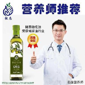 国产橄恩橄榄油  国产陇南橄榄油 上海橄榄油工厂 陇南橄榄油价格