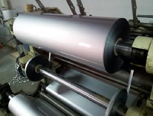 厦门食品铝箔膜 铝塑复合编织膜