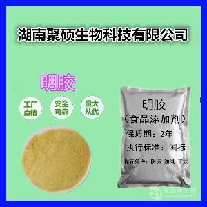 湖南供应明胶价格 明胶生产厂家