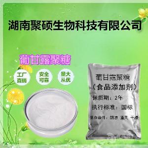 食用葡甘露聚糖价格  葡甘露聚糖用途用量