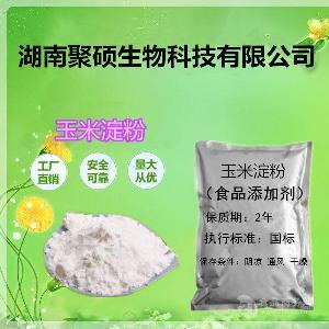食品级玉米淀粉价格 玉米淀粉用途