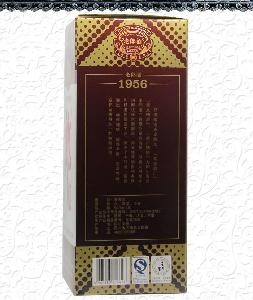 53度老郎酒1956上海经销商郎酒1956批发价格//古蔺郎酒价格表