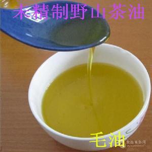 厂家批发 天然外用山茶油 野山茶提炼 护肤* 1KG起售