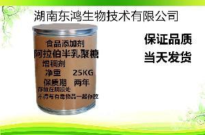 阿拉伯半乳聚糖 食品级增稠剂 阿拉伯半乳聚糖 食品添加剂