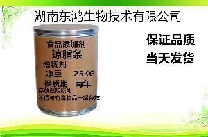 琼脂食品级  琼脂条增稠剂   琼脂条食品添加剂