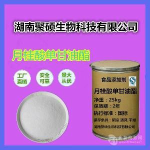饲料添加 月桂酸单甘油酯供应商 月桂酸单甘油酯使用方法