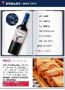 蒙特斯Montes智利原瓶进口红酒经典梅洛干红葡萄酒