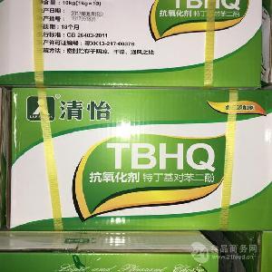 优质批发 食品级TBHQ 特丁基对苯二酚