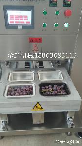 新疆大葡萄盒装气调包装机