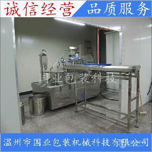 自立袋洗衣液全自动灌装旋盖机 自动自立袋装液体灌装机