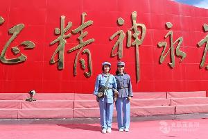 六盘山红军纪念馆