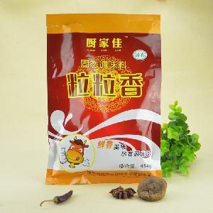 牛肉香精供应 厂家批发加工定制 清真固态调味料