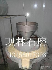电动芝麻酱石磨芝麻水洗机