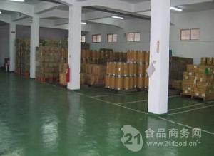 河南生產甜菜紅廠家