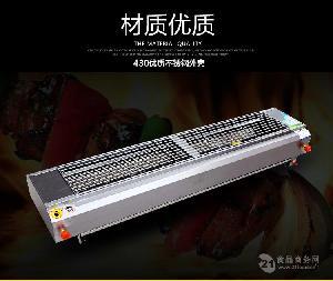 鄭州無煙燒烤爐