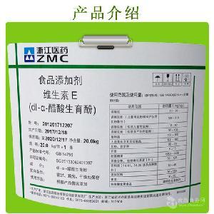 维生素E粉用途使用范围
