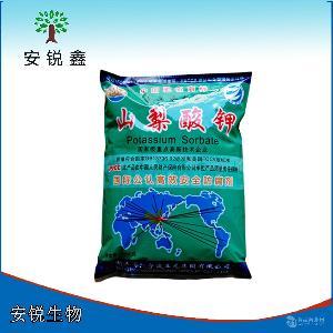 厂家新货王龙牌 正品山梨酸钾食品保鲜剂食品化妆品防霉剂
