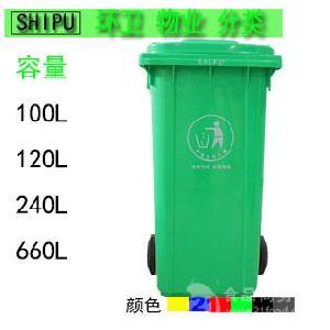 西安塑料垃圾桶厂家 陕西西安环卫塑料垃圾桶生产厂家
