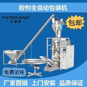 鱼料粉末包装机 粉剂自动包装机机械厂家 鱼饵粉剂包装机 可定制