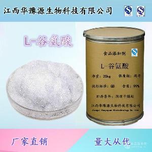 L-谷氨酸用作代盐剂、营养增补剂、鲜味剂